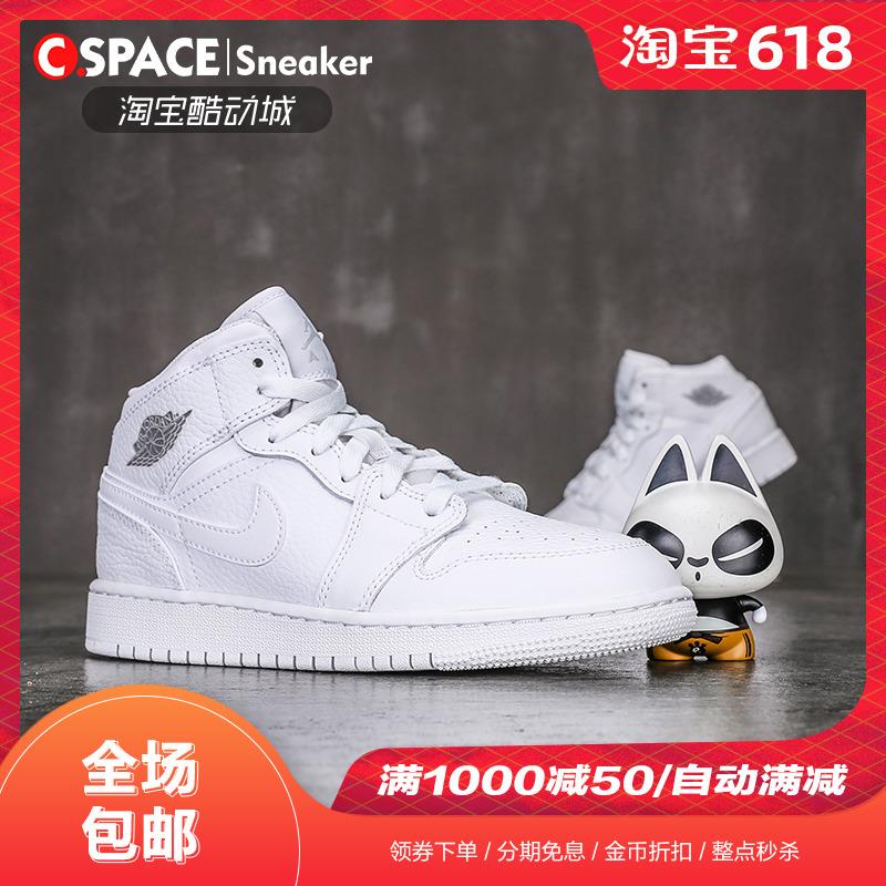 瑕疵特惠 Air Jordan 1 Mid AJ1 女子纯白中帮篮球鞋 554725-109