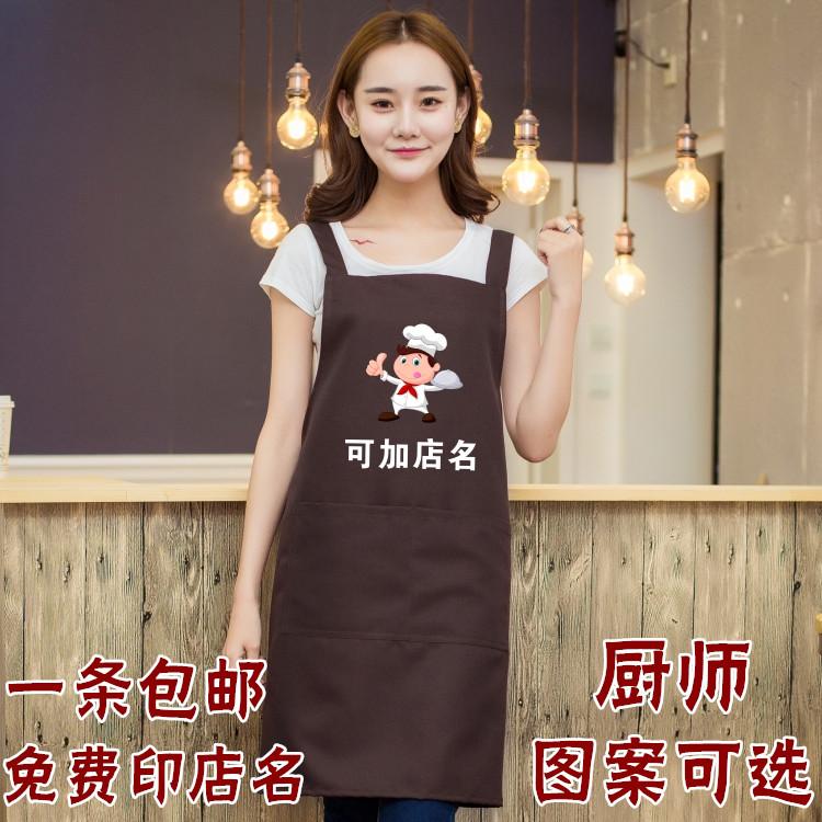 包邮厨房家居工作服围裙小吃饭店餐馆西餐厅厨师图案男女服务员用