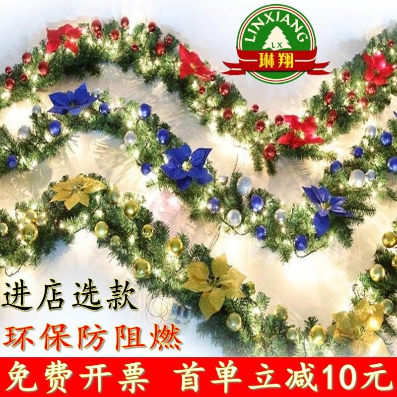 Christmas decorations Christmas rattan 2.7 m encryption luxury hanging decoration arrangement golden red blue wreath package