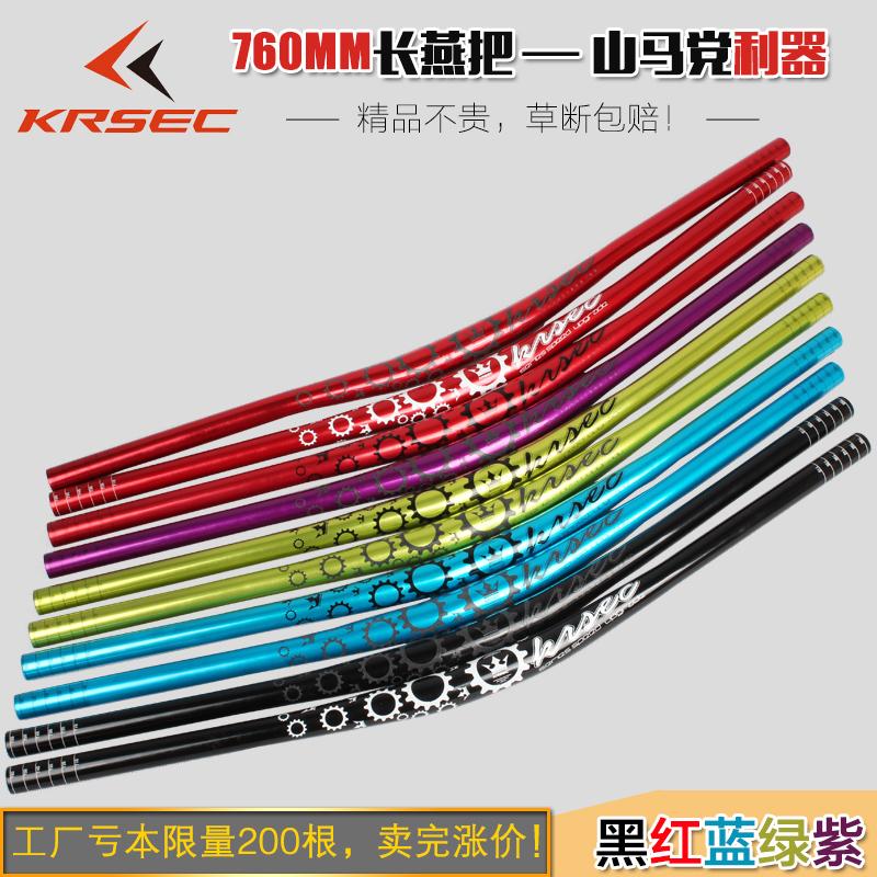 Горный велосипед положить 760mm тайвань KRSEC велосипед поставить поперечный 31.8 внедорожник поставить 680MM прямо