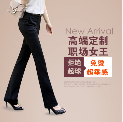 Work clothes business suit elastic trousers casual thin work pants children summer autumn season small straight tube black autumn winter