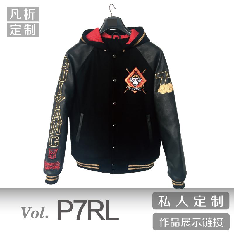 New leather sleeve baseball suit mens leather stitching Chinese Style Embroidered Jacket Large Custom winter jacket loose