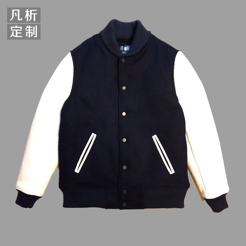 Fanaly custom made mens Lapel baseball uniform thickened youth high collar jacket woolen cloth with leather sleeve Dark Navy