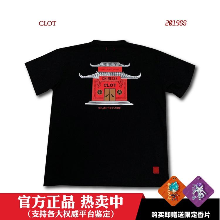 CLOT 2019 華人上海限定寺廟 男女情侶短袖t恤男潮