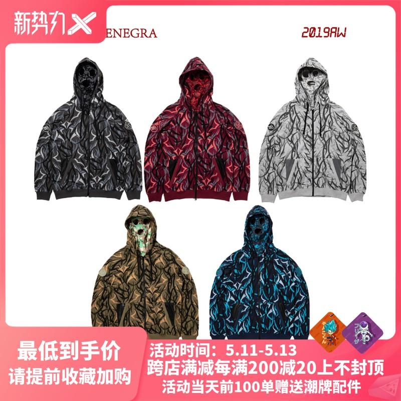 現貨 CLOT x ALIENEGRA 荊棘系列上海限定陳冠希拉鏈外套衛衣