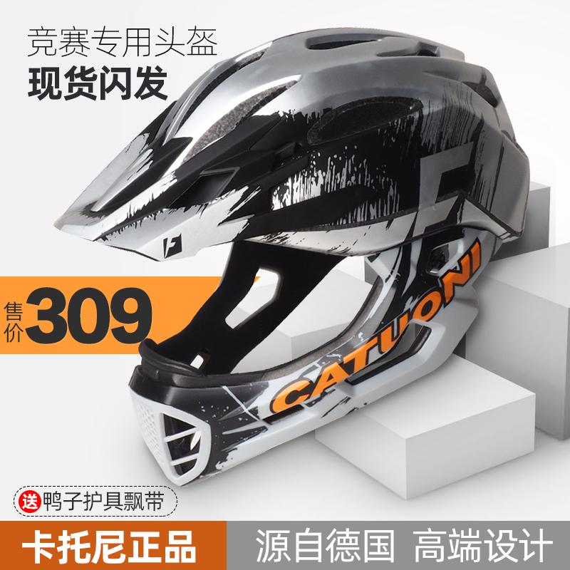 Защита для катания на роликах / Шлемы для детей Артикул 600743480663