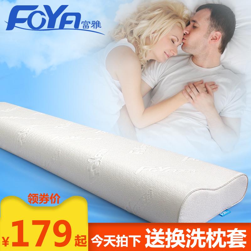 家用枕头双人情侣加长款一体记忆棉枕芯1.8/1.5/1.2m米高低颈椎枕