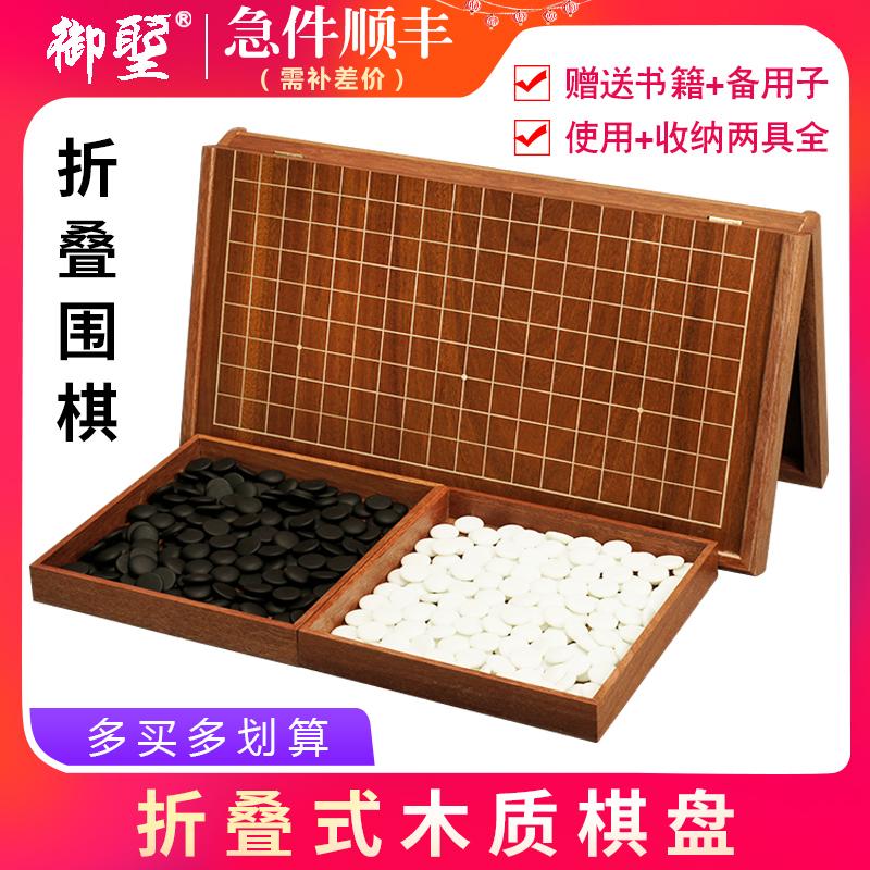 Китайские шашки Артикул 15684358064