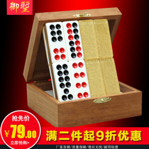 Sacred Domino card Nine brand household hand rubbing crystal gold double-decker large row nine brand day nine brand prop set