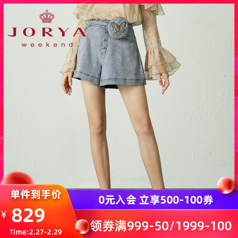 Zhuoya weekend spring 2020 new high waist single breasted wide leg wash denim shorts ejwaah16 pre-sale