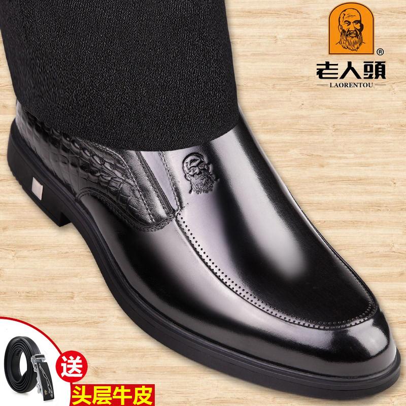 老人头皮鞋男真皮男鞋新款商务休闲鞋男士正装英伦透气爸爸鞋子男