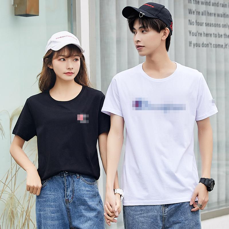 夏季短袖T恤纯棉圆领刺绣情侣女装半袖男士宽松大码学生上衣潮流