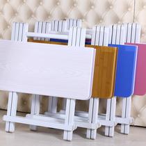 简约现代实木休闲折叠桌椅组合套装简易阳台木质折叠桌室内露台