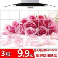 Каждый день специальное предложение кухня масло наклейки поглощать вытяжной станок кухня тайвань керамическая плитка высокотемпературные стена бумага водонепроницаемый самоклеящийся наклейки для стен