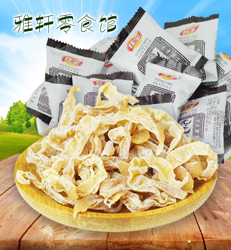 包邮佳宝无花果独立小包散称装500g克广东潮州特产零食干果脯蜜饯