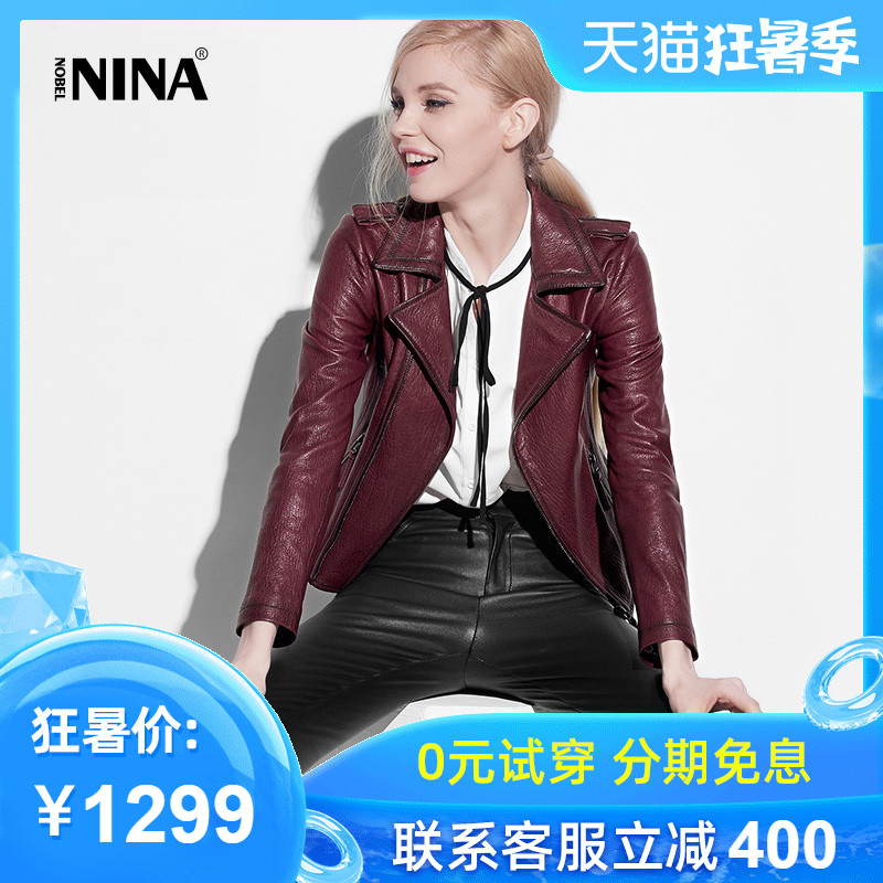 NINA 2009 Spring and Autumn New Haining Leather Garment Women's Short Jacket Shaping Imported Sheepskin Locomotive Jacket