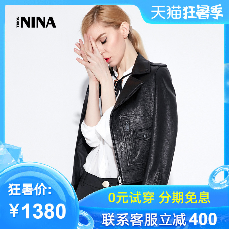 Nina2020 spring and autumn new imported sheepskin leather coat women's jacket short locomotive leather jacket lapel