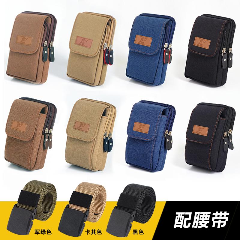 多功能手机包男竖款迷你5.5寸穿皮带手机套户外老人帆布腰包腰袋