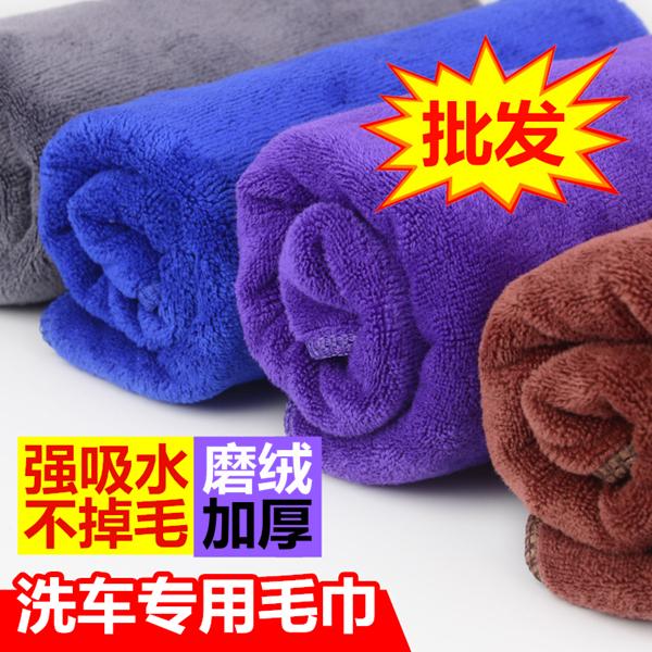 洗車毛巾加厚吸水不掉毛車用擦車布毛巾磨絨抹布細纖維小號茶巾布