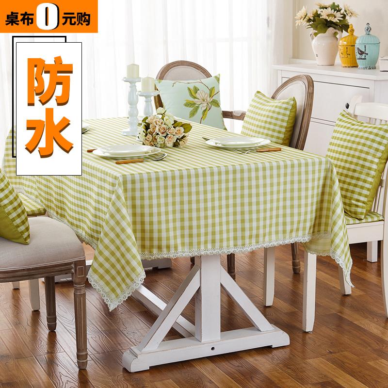 Скатерти и чехлы для стульев Артикул 531858218074