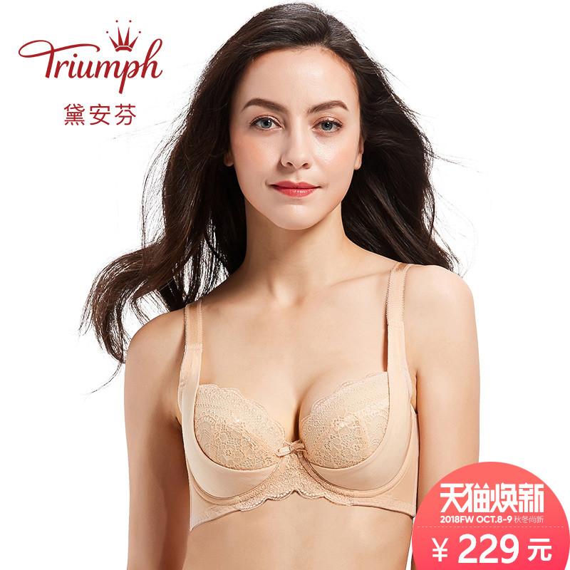 Triumph/黛安芬文胸3D呼吸杯有钢圈性感蕾丝大胸支撑内衣16-7583
