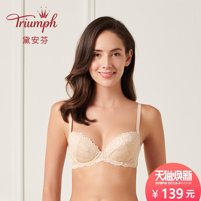 Triumph/黛安芬邂逅蕾丝系列内衣女3/4杯钢圈透气薄杯文胸H16-227