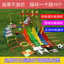 Basketball Training Equipment Logo bucket obstacle ice cream disc Training plate childrens Taekwondo football training equipment
