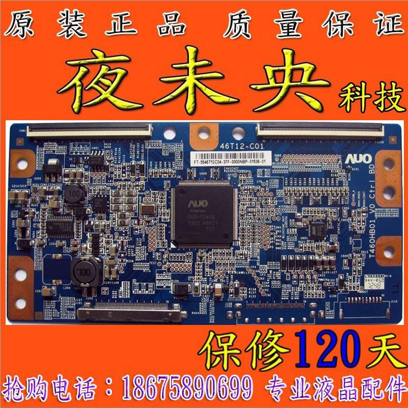 原装海尔LE46H300ND创维42E82RD逻辑板T460HB01 V0 46T12-C01