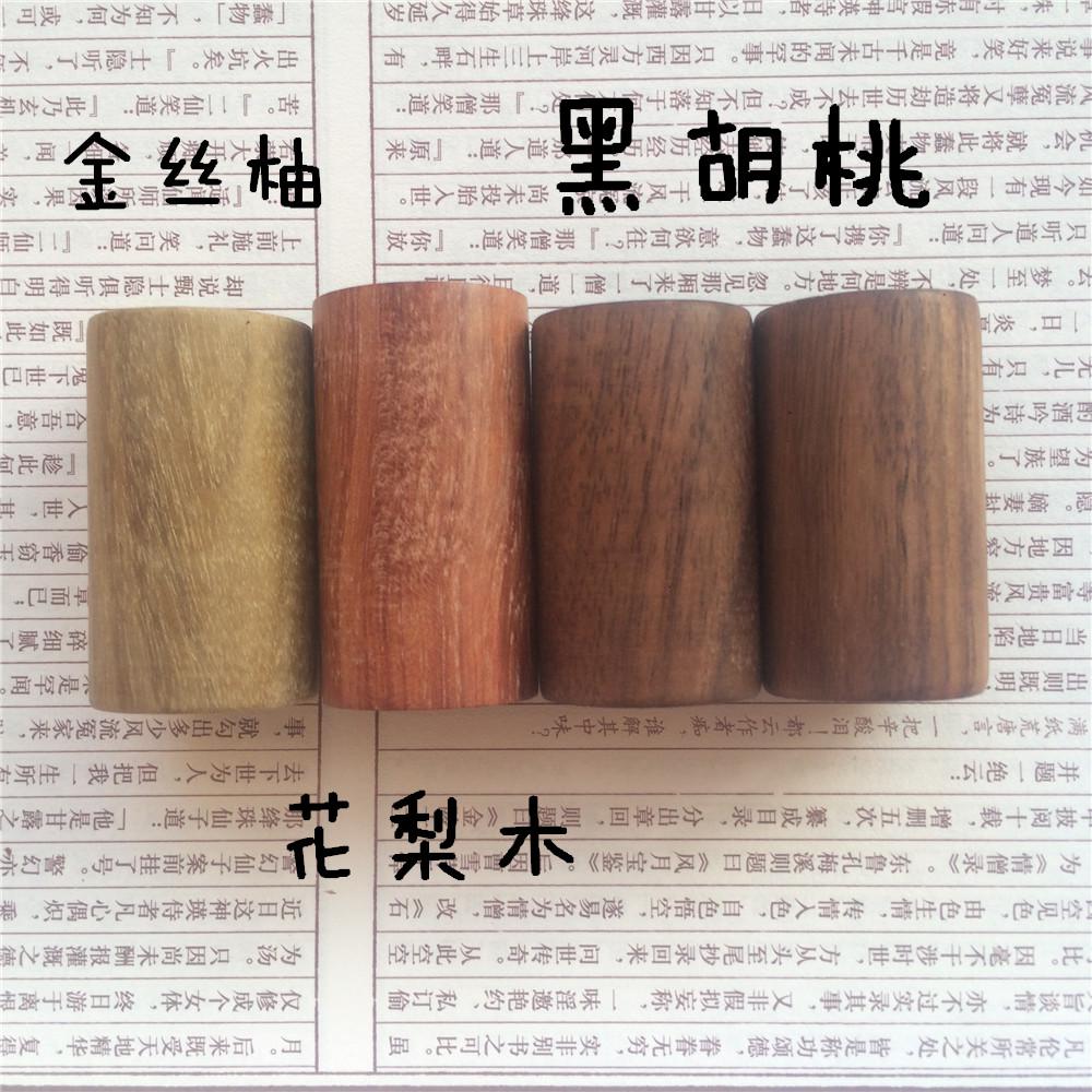 Масло расширять пахучая древесина ароматерапия дерево запах ладан рука сделать уоткинс тик грецкий орех палисандр расширять ладан камень гардероб дым ладан