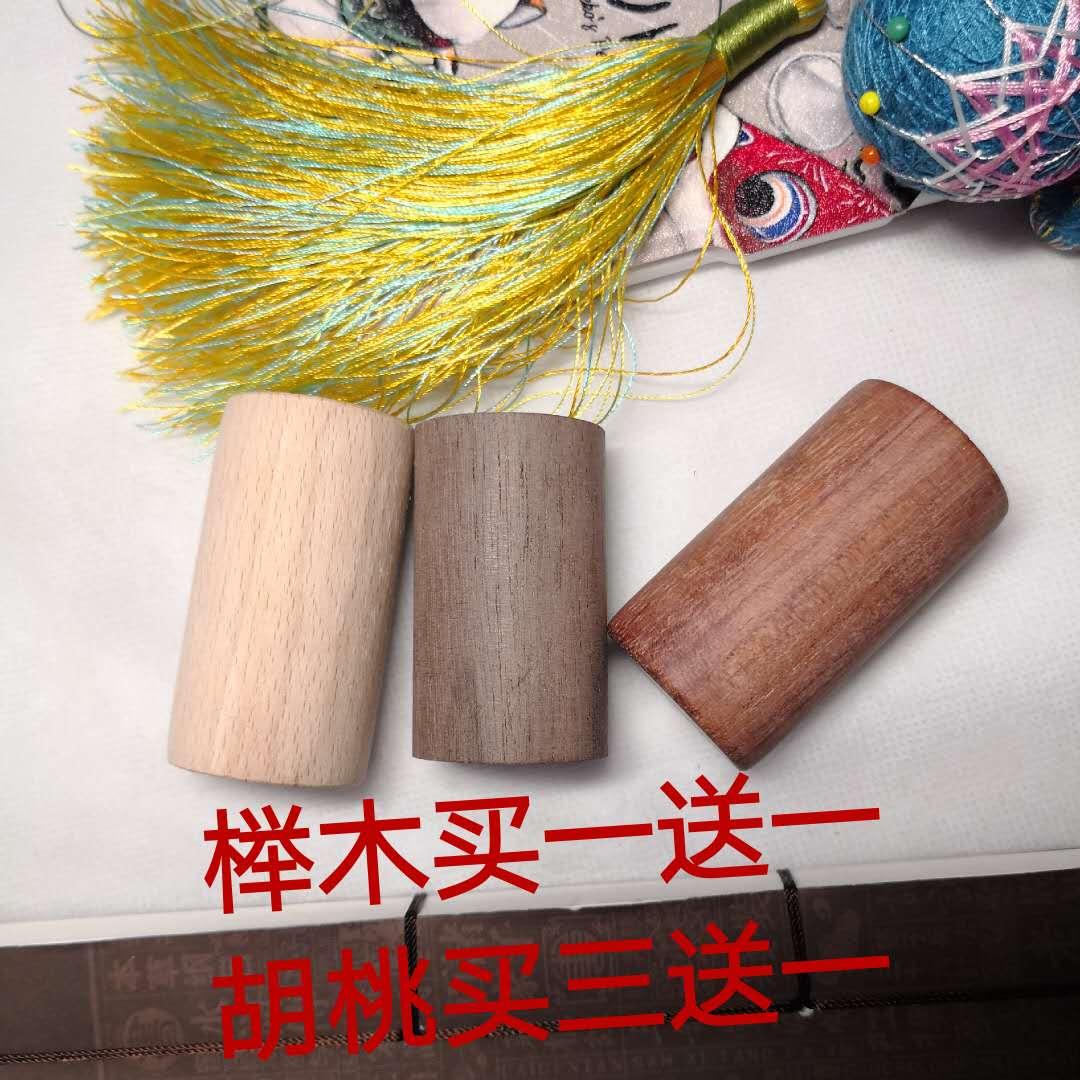 Масло расширять пахучая древесина ароматерапия камень запах ладан устройство рука сделать бук орех айва гардероб автомобиль ароматерапия статьи масло