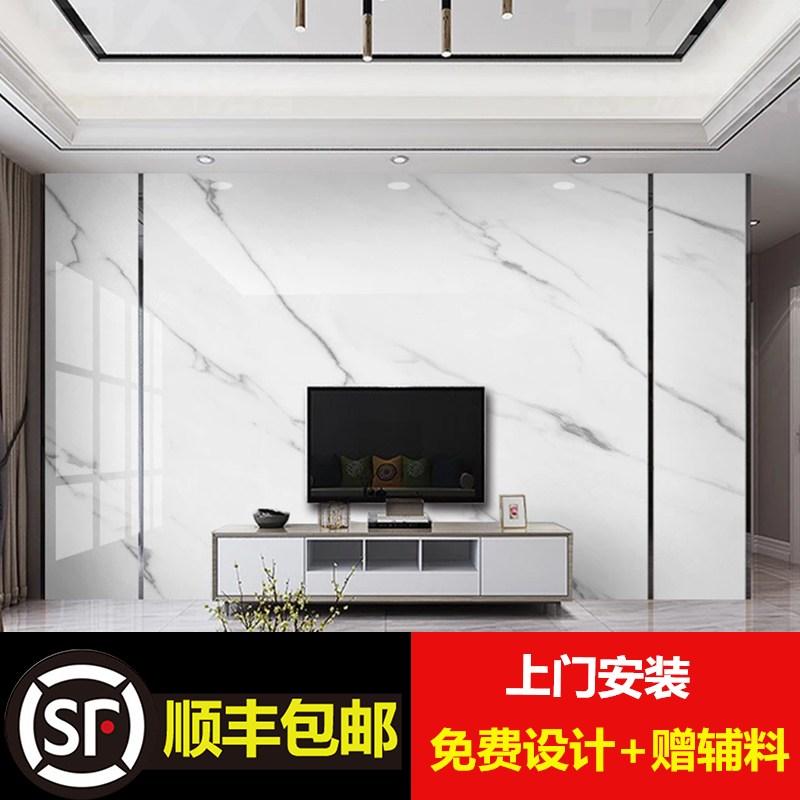 现代简约电视背景墙壁纸大理石墙纸客厅沙发壁画影视自粘大气墙布