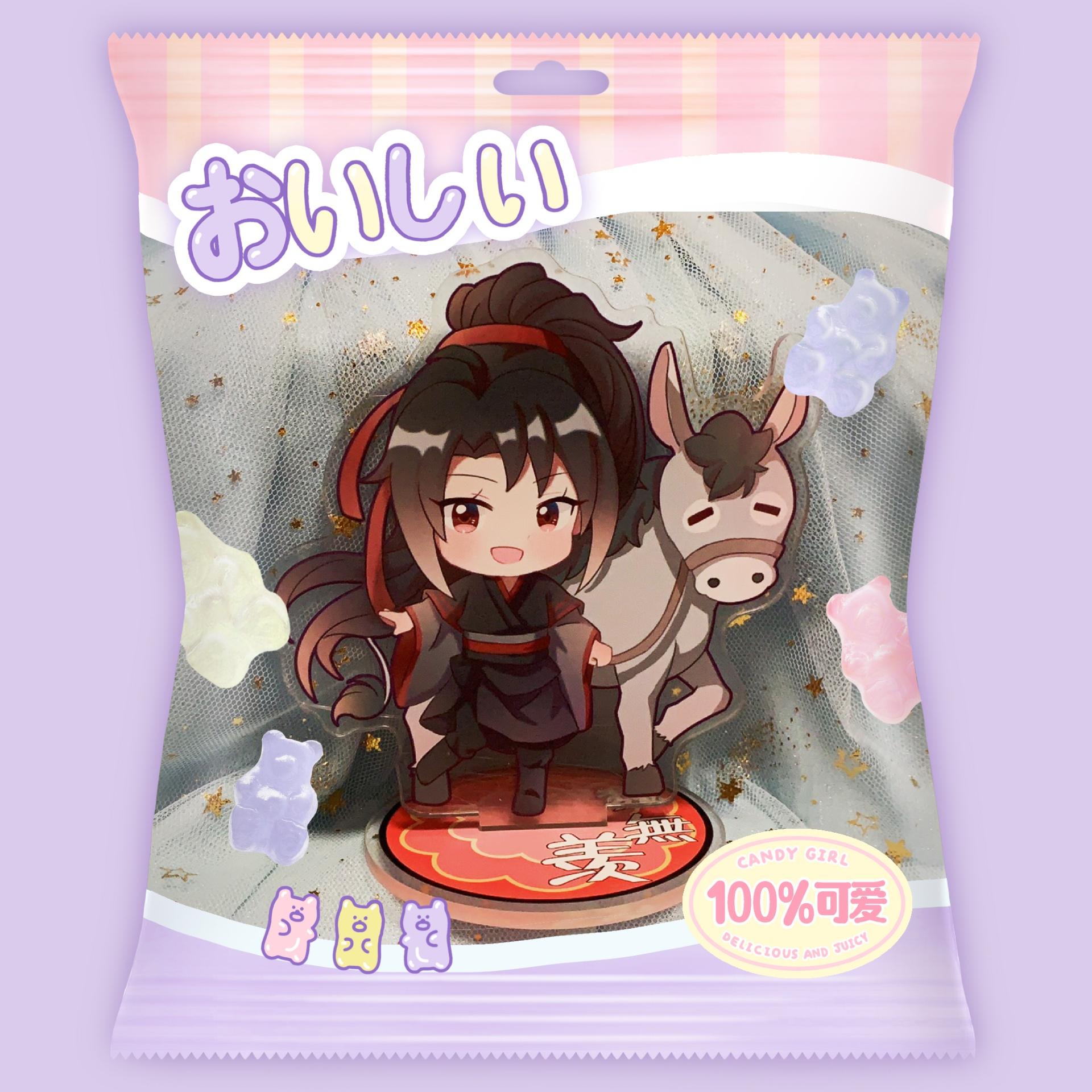 [Diyuan grocery store] yakili brand of pet paradise