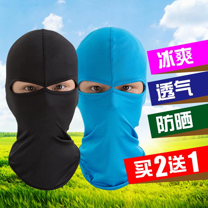 Лето мотоцикл на открытом воздухе верховая езда шарф маска для лица мужской и женщины солнцезащитный крем воздухопроницаемый маски монгольский поверхность cs головной убор защищать лицо ветролом