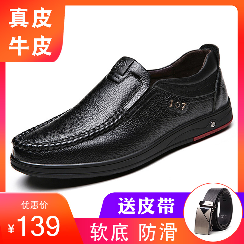 Dads shoes mens 40 sandals 50 years old summer middle aged 45 breathable 46 large 47 extra large 48 hollow out leather shoes