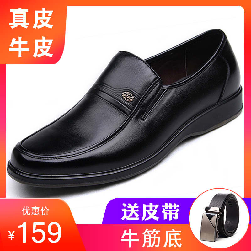 Dad shoes 40 mens 50 middle aged 60 years old summer middle aged and old peoples rib soles antiskid grandfather breathable old peoples shoes