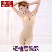 Postpartum abdominal plastic body clothes with buttocks and waist-free conjoined body clothes the mothers belly is ultra-thin