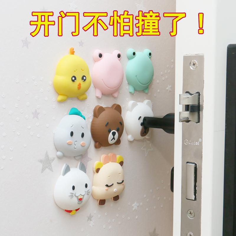 门后门把手防撞垫硅胶冰箱门锁防磕碰贴墙保护套床头家用吸盘门贴
