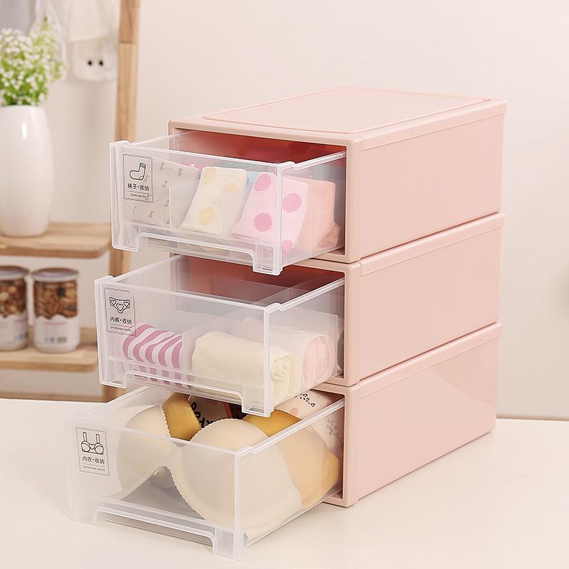 抽屉式内衣收纳盒 抽拉式分隔收纳盒 文胸袜子分类整理盒塑料包邮