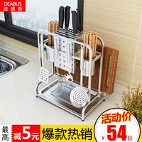 304不锈钢厨房置物架刀架刀座刀具架菜刀架砧板架菜板架收纳架