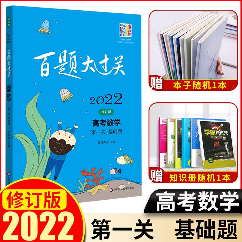 Книги о коллекционировании мебели Артикул 620006106258