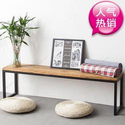 美式LOFT长条凳实木复古铁艺长凳子家具餐椅玄关坐凳换鞋凳休息凳