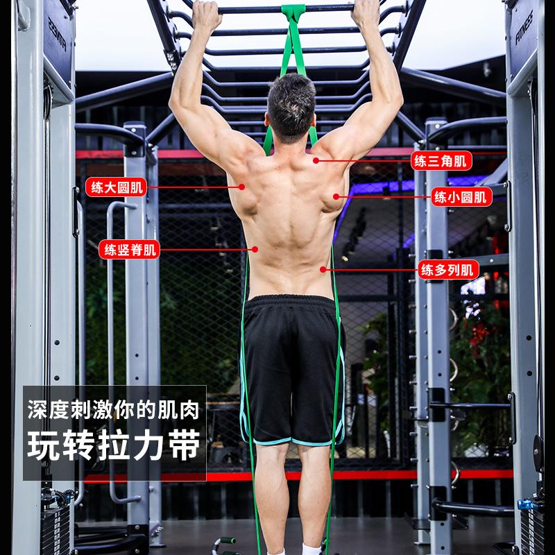 引体向上辅助弹力带男士篮球训练阻力带女士力量训练瑜伽拉力带