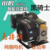 4KW5KW6KW7KW低噪音48V60V72V电动车变频智能增程器 增程发电机