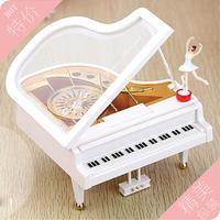 Романтический пианино женщина сырье вращение танцы женщина движение музыкальная шкатулка творческий бутик день рождения подарок музыкальная шкатулка шанхай, пекин, тяньцзинь друг