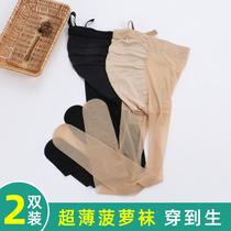 孕妇丝袜薄款夏季女连裤袜防勾丝怀孕期托腹可调节肉色菠萝袜超薄