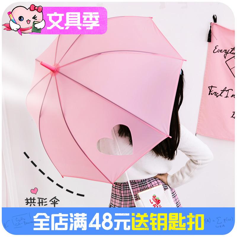 默默爱●爱心透明长柄雨伞女韩国小清新晴雨两用 加厚拱形公主伞