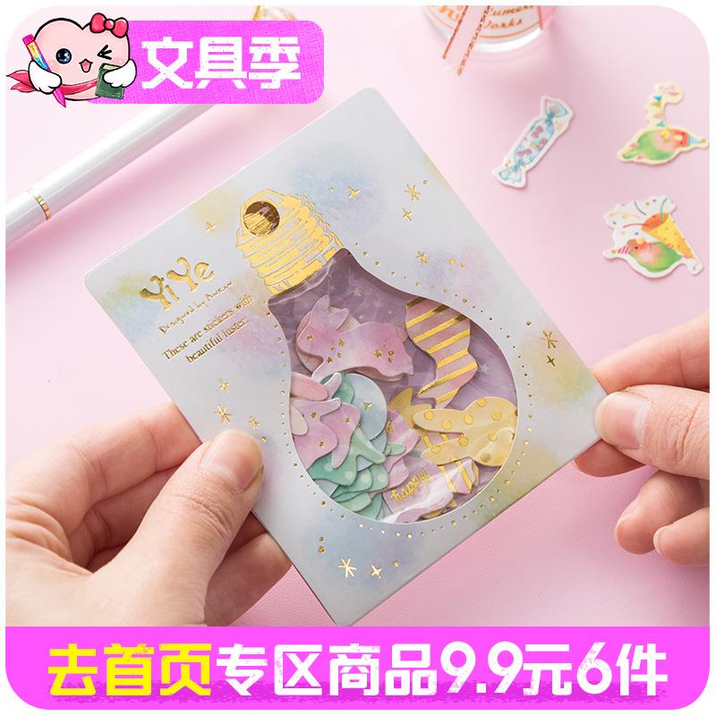 默默爱韩国可爱透明手机贴纸 日记手帐小清新烫金贴画手账本装饰