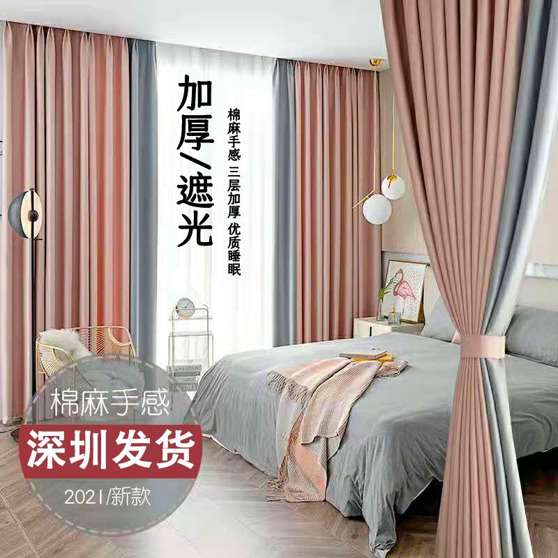 全遮光カーテンの純色がシンプルで、リビングルームの近代的な完成品のカーテンをカスタマイズしました。