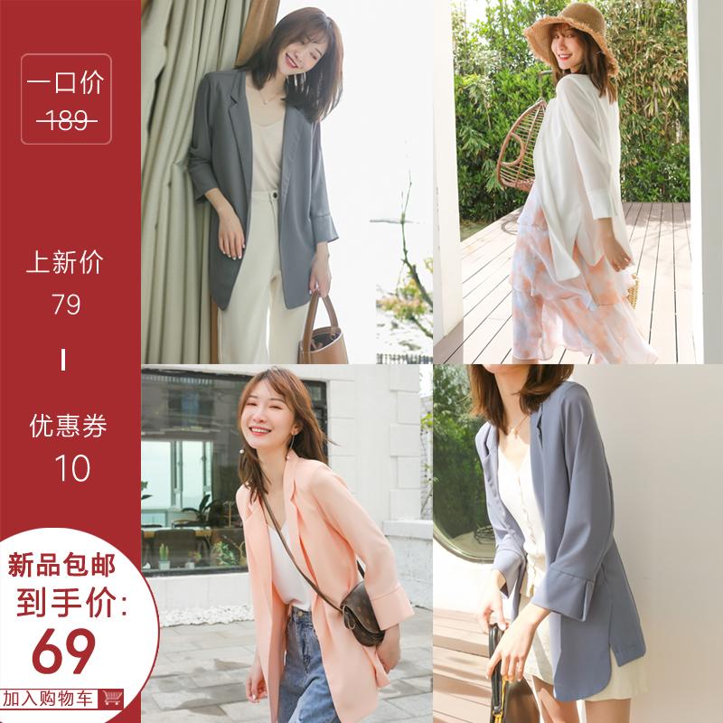 韩版春夏季七分袖中长款雪纺小西装职业西服防晒薄外套女cw0401
