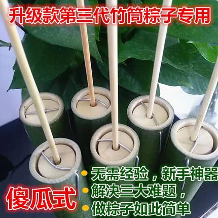 现砍新鲜竹筒竹筒粽子带堵头竹筒饭蒸筒定制带塞子顶出来竹桶包邮